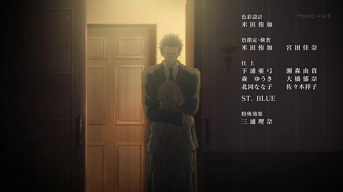ヴァイオ 01話49