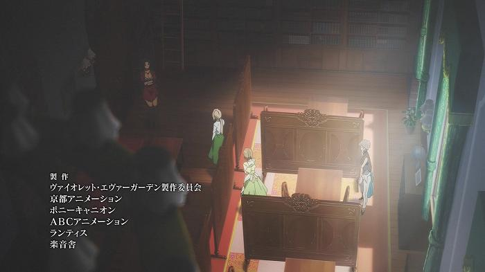 ヴァイオ 01話57
