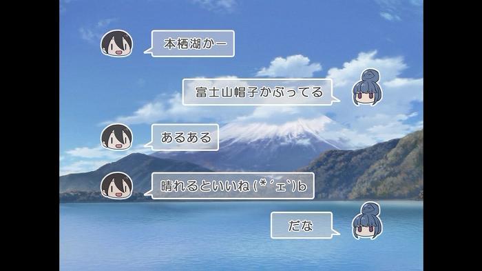 ゆるキャン 01話19