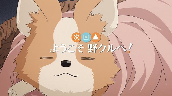 ゆるキャン 01話54