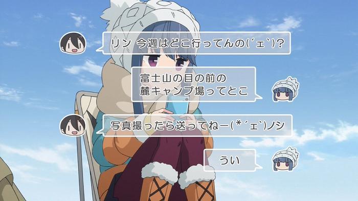 ゆるキャン 02話43