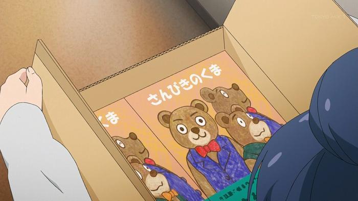 ゆるキャン 04話23