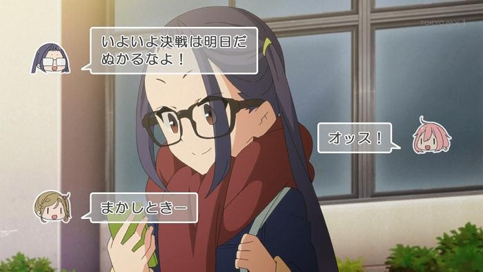 ゆるキャン 04話29