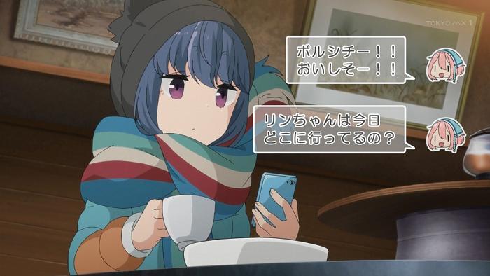 ゆるキャン 04話49