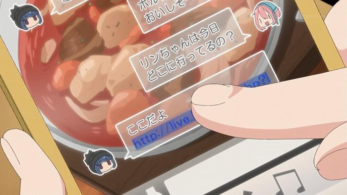 ゆるキャン 04話52