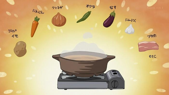 ゆるキャン 05話48
