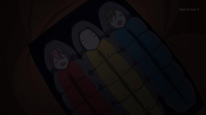 ゆるキャン 05話55