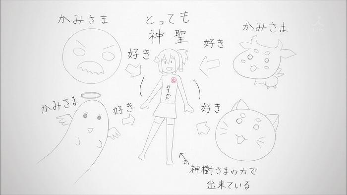 ゆゆゆ2 10話50