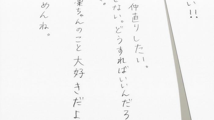 ゆゆゆ2 10話49