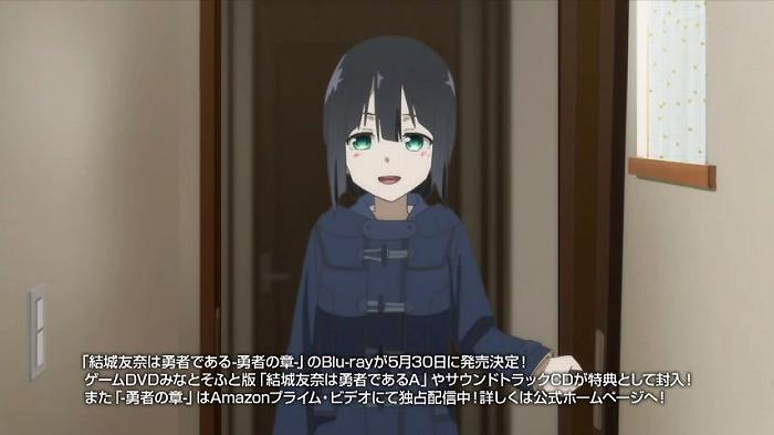 ゆゆゆ2 10話56