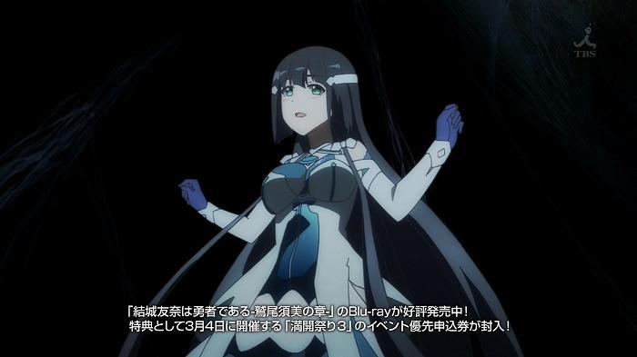 ゆゆゆ2 12話30