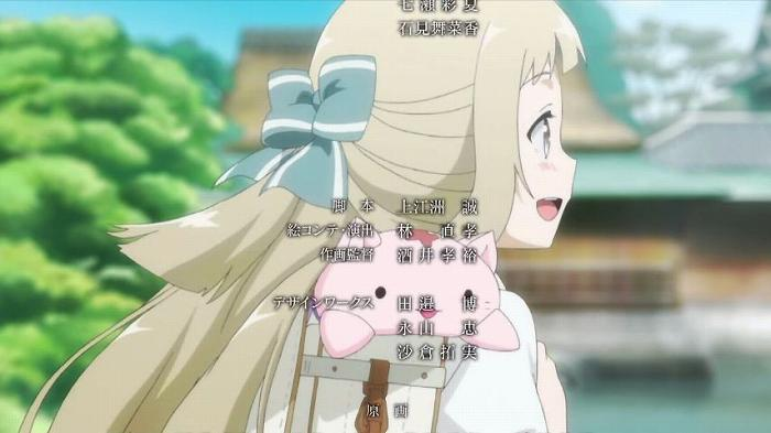 ゆゆゆ2 01話53
