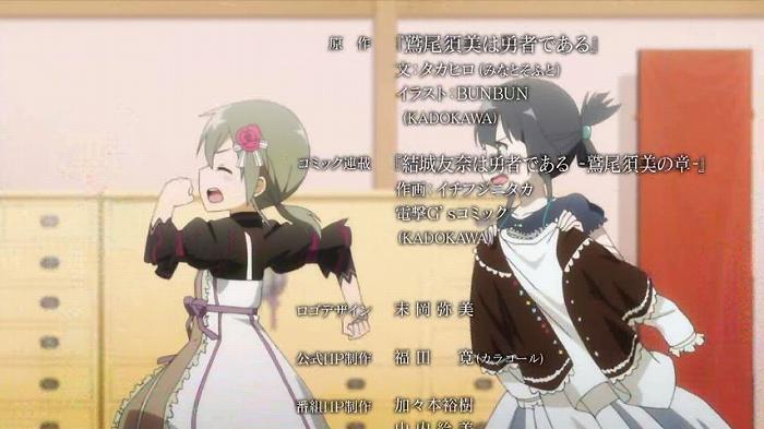 ゆゆゆ2 01話56