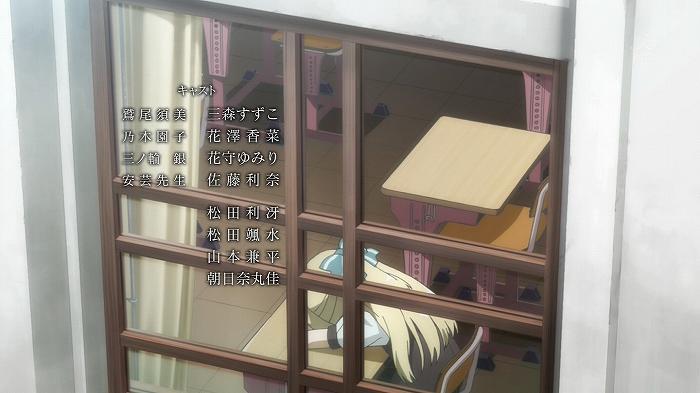 ゆゆゆ2 02話57