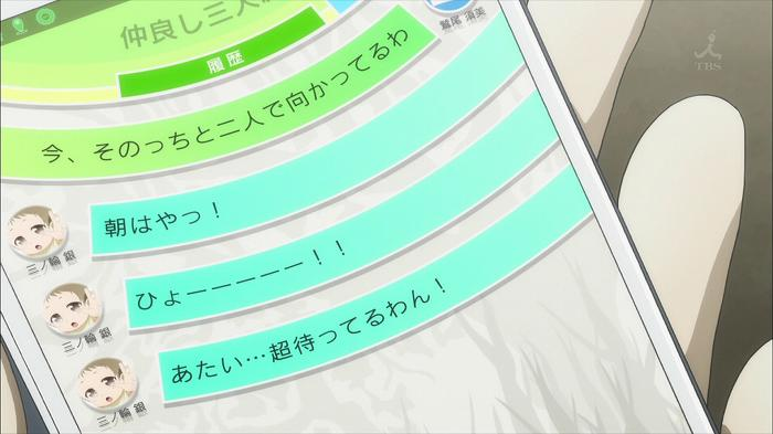 ゆゆゆ2 03話12