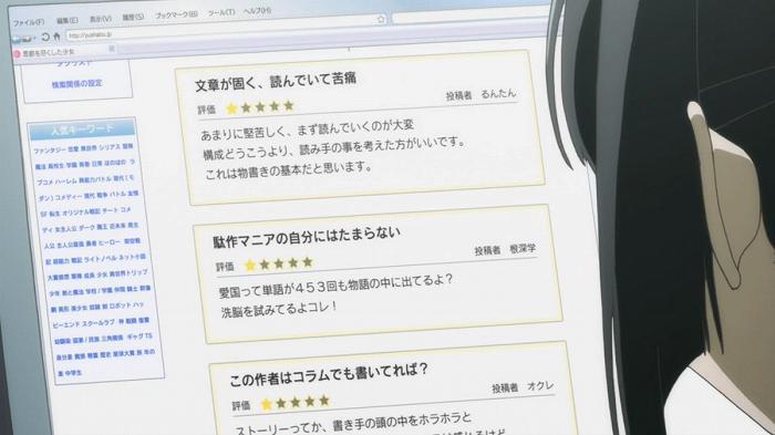 ゆゆゆ2 03話41
