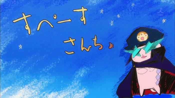 ゆゆゆ2 03話42