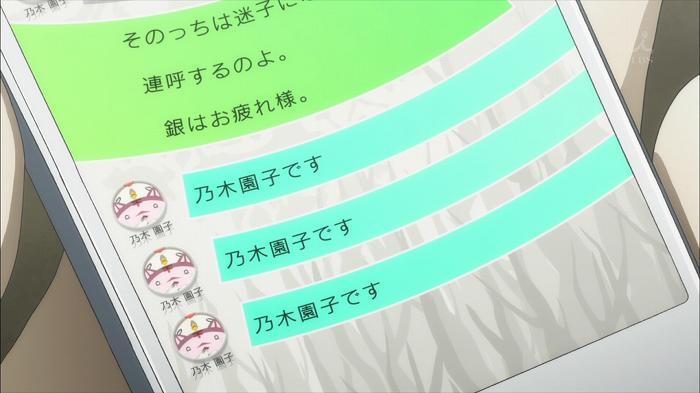 ゆゆゆ2 03話57