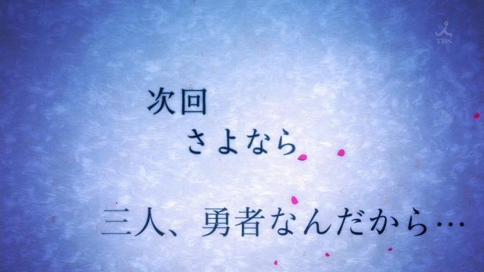 ゆゆゆ2 04話55