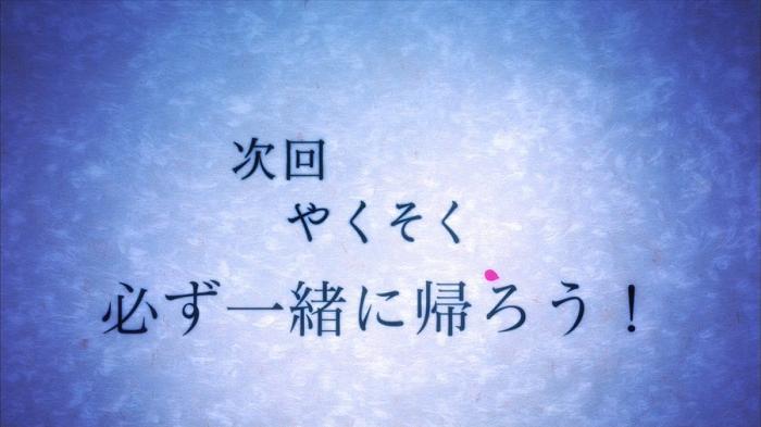 ゆゆゆ2 05話51