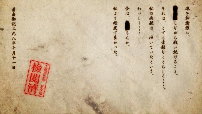 ゆゆゆ2 06話49