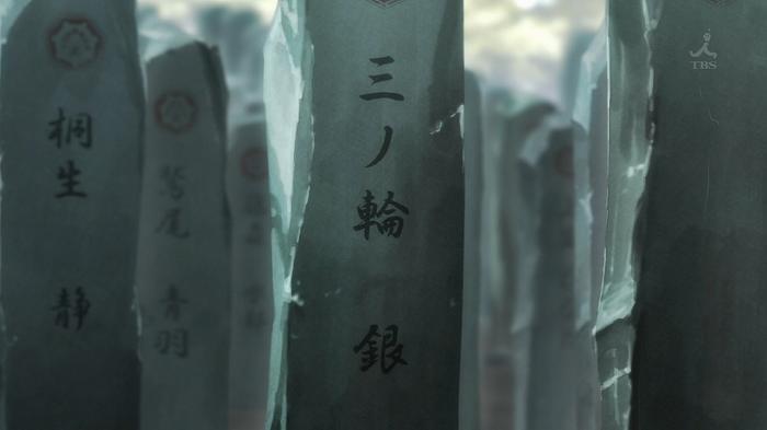 ゆゆゆ2 07話47