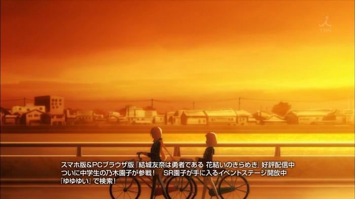 ゆゆゆ2 09話40