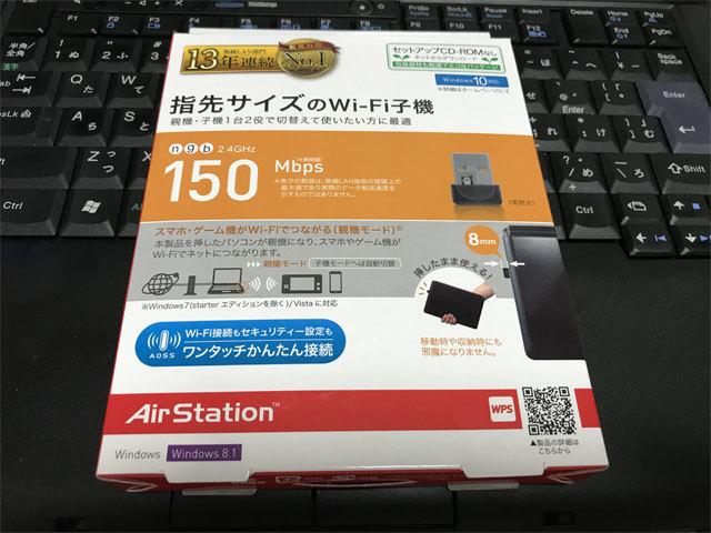 wifi01.jpg