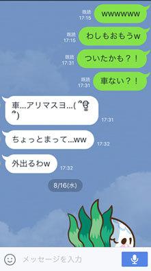 ぽっぽ03
