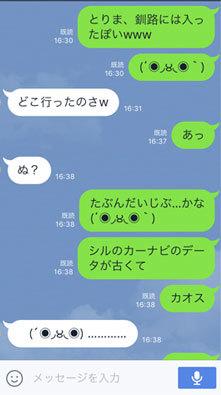 ぽっぽ01