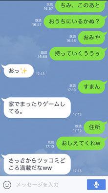 ぽっぽ02