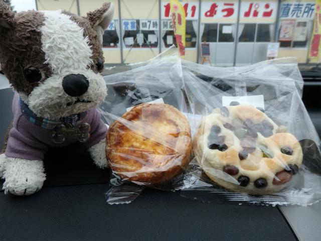 エビキッシュ風&豆パン