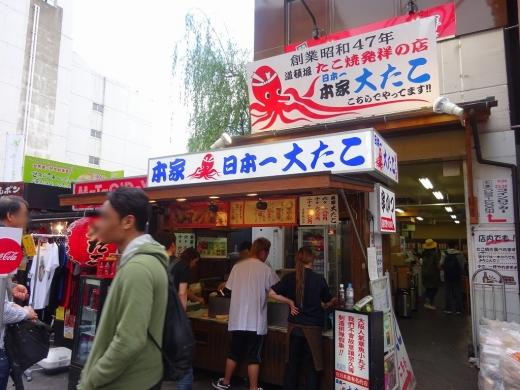 2017.05.04 大阪 020
