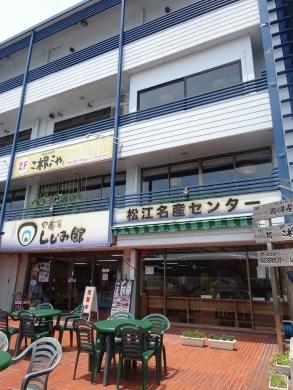 2017.07.15 松江 021