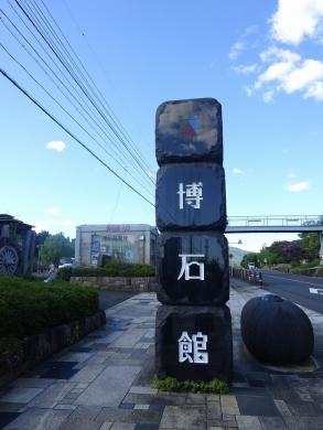 2017.08.09 岐阜 002