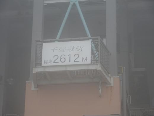 2017.08.10 山梨 021