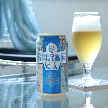 軽井沢高原ビールUP