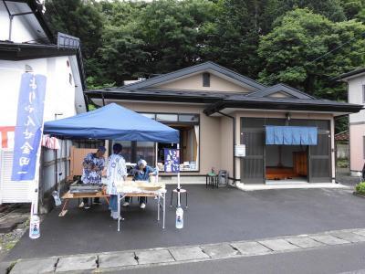 佐太郎茶屋