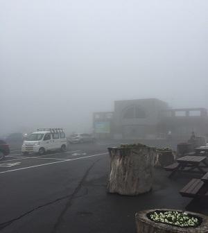 中山峠 茶屋 霧2
