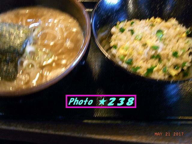0521昼ご飯