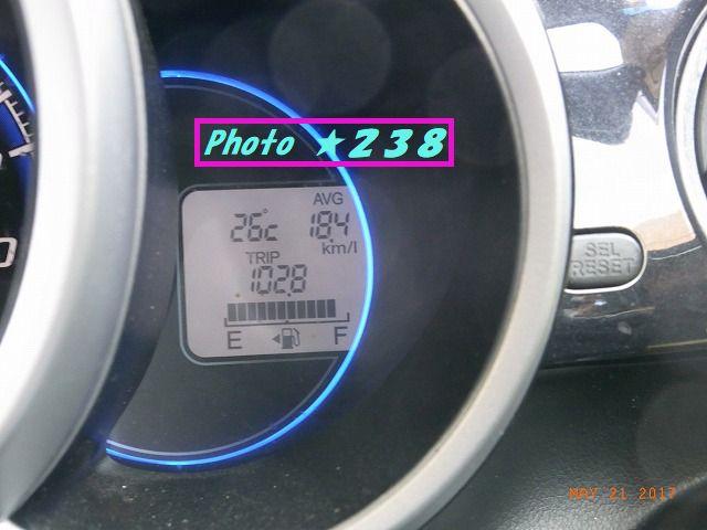 0521帰りの燃費。