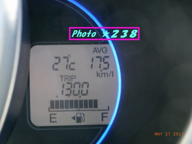 0527出発燃費
