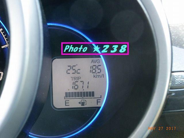 0527帰宅の燃費