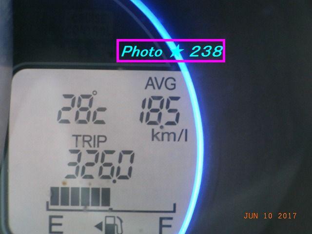 0610出発燃費