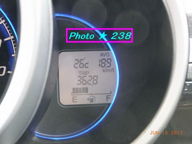 0610帰宅の燃費