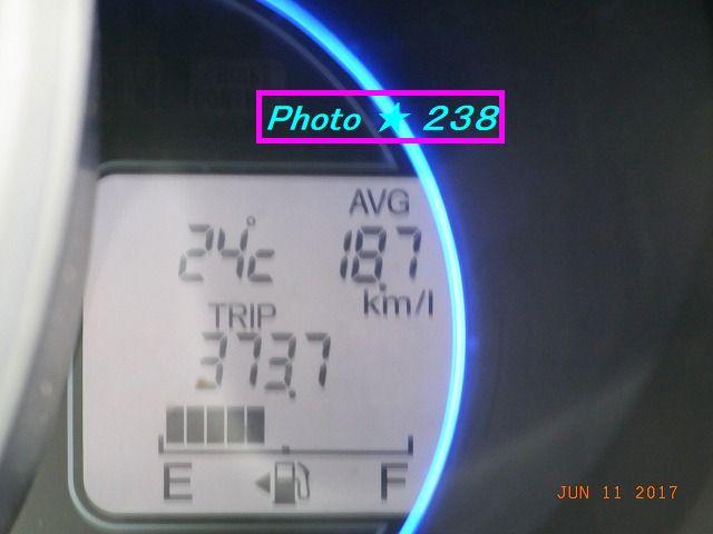 0611出発燃費