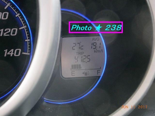 0611帰宅燃費