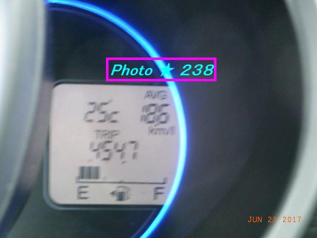 0623出発燃費