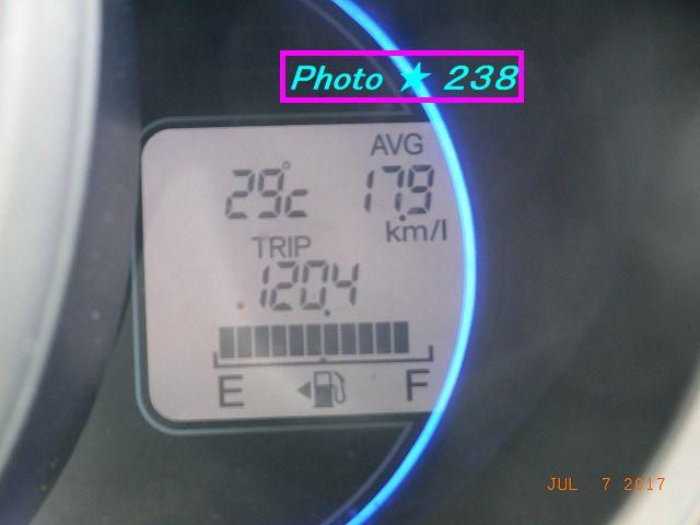 0707帰宅燃費