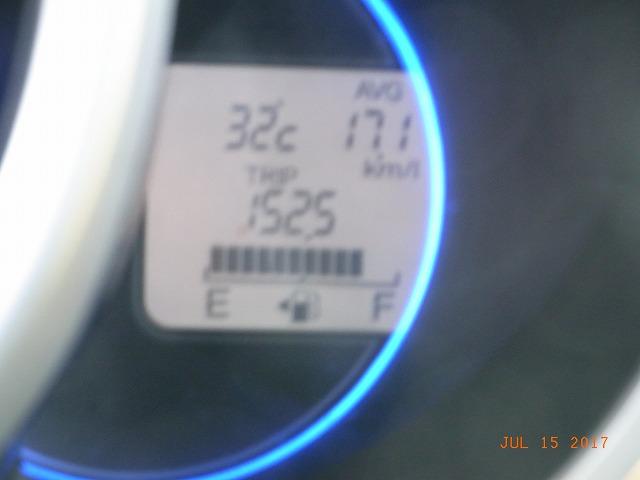 0715出発燃費